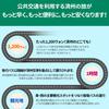 済州島(チェジュ島)*新しい公共交通システムの案内
