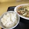 〜3日連続遅当番最終日の水曜日! でいご食堂〜