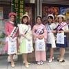 かさま観光大使の大スキ笠間!vol.61