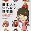 ウケる本(漫画)のご紹介