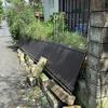 藤沢市の台風15号による被害状況