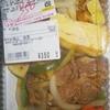 「デリカ魚鉄」(JA マーケット)の「お好み弁当(豚野菜炒め他)」 450−100円