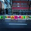街角のメッセージ:Bonne Année 2015 (明けましておめでとう)