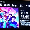 "GOT7 Japan Tour 2017 ""TURN UP"" 11/18 in 東京"