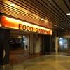 【マレーシア】クアラルンプール空港へ晩ご飯を食べに行った話:後編