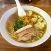 【今週のラーメン1152】 らーめん 穀雨 (東京・渋谷) ワンタン麺