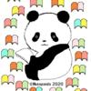 本読むパンダのイラスト