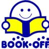 ブックオフで本を買うのと、本屋で本を買うのは何が違うのか