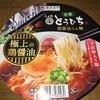 寿がきや 「京都 らぁ麺とうひち 鶏醤油らぁ麺」