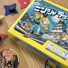 簡単なボードゲーム紹介【ニンジャラッシュ!】
