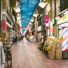 昭和の商店街。