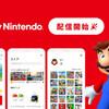 スマホアプリ「My Nintendo」が配信、4月29日から「ニンジャラ」の先行体験会が開催決定、「マリメ2」に最後の大型神アップデート