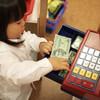 収入が低い家ほど子どものおこづかいは高い!?あなたの家はいくらあげてますか?