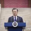 (海外の反応) 文大統領、明日の三一節記念演説韓日関係の解決策提示に注目