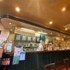 南林間駅前のコーヒーショップYOUの昭和感が凄い