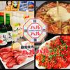 【オススメ5店】大村市・諫早市(長崎)にある韓国料理が人気のお店