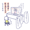 昭和歌謡と長女