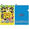 『ジモトに帰れないワケあり男子の14の事情』Blu-ray /DVD-BOX