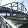 【橋】船戸大橋 (ふなどおおはし)