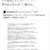 #ゴンドウトモヒコ さん @gondotomohiko #◯◯喰らえ がウッカリなら奇跡的。「過去を払拭」も相当にアレ。