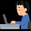 【ブログガチ勢・ベテラン勢】書い人(自分)はブログを3年以上続けられるのか、覚悟の話