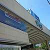 アンナミラーズ ウィング高輪店 / 東京都港区高輪4丁目 京急ショッピングプラザ ウィング高輪 WEST 2F