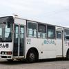 推しバス(載せただけ)