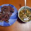 幸運な病のレシピ( 1662 )夜:カツオタタキ(ニンニク微塵・青シソ・ポン酢)、汁