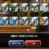 level.813【ガチャ】無料ふくびき券から、、