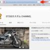 もしもアフィリエイトのAmazonリンクをYoutTubeに貼る方法!