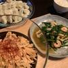 今日の晩ご飯。初めて食べる空芯菜☆