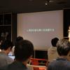 ランサーズ、ReBuild、BASEの3社合同のイベントで、「PHPバージョンアップと決済テストを支えたユニットテスト」について話しました