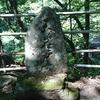 京都 天の岩戸神社