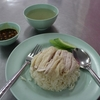 バンコク ピンクのカオマンガイを食べてみた
