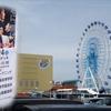 第6回静岡県應援團フェスティバル_プレイベント