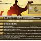「アメックス・ゴールド」入会キャンペーン、4万ポイント+Amazonギフト券2.5万円+初年度年会費無料(2/28まで)