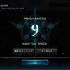 【Shadowverse】1月度マスターランキング9位 ドロシーウィッチ(テンポウィッチ)解説