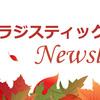 今月はBlazor特集!/.NET5の概要まとめ記事公開しました