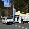 静岡市内から井川線井川駅へ路線バスでショートカットする