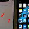2年ほど使ったiPhoneXの画面が焼き付いた