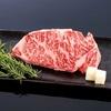 和歌山県が誇るブランド牛「熊野牛」を堪能しよう【Meat Factory】