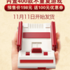 クソ早いw ミニファミコンの偽物が中国で爆誕!! 400本もタイトル入ってるww