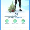ポケモンGo!1日50万XP!累計436万XP獲得!イースターイベント「ポケモンのたまごを探せ!」