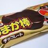 明治「うまか棒 チョコレート」