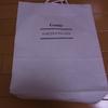 コンビプレママレッスン平日会に参加しました。無料でお土産もいただけます。32週5日目