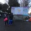 2/17(日)京都マラソン|「コース攻略ガイド」会場までのアクセス