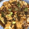 課金麻婆豆腐