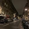 消費税率(TVA)20%のフランスで税金について考える