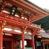 鶴岡八幡宮の初詣で勝ち名乗りを上げましょう!