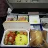 機内食で罰金50000円!!デルタ航空で起きた事件について